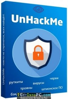 UnHackMe 12.51.2021.0513 Crack & Full Version